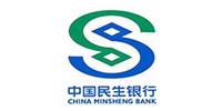 中国民生银行高新区支行