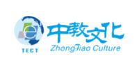 中教文化传媒有限公司