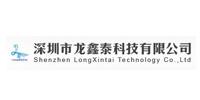 深圳市龙鑫泰科技有限公司